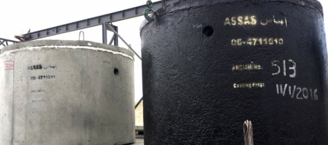 Alzaatari refugee camp septic tanks